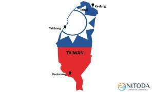 Danh sách các cảng biển tại Taiwan (Đài Loan)