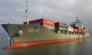 Hãng tàu Namsung